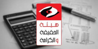 Tunisia: the disputed assessment of the truth commission