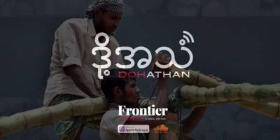 Monsoon season in the Rohingya refugee camps: a podcast from Doh Athan